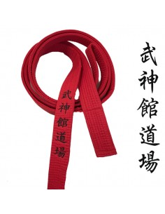 Belt Yoryu bujinkan dojo red