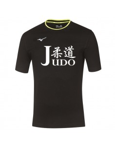 Mesh Mizuno Judo Team black white print