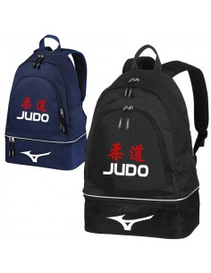 Backpack Mizuno Judo Team Japan Kanji