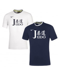 Mesh Mizuno Judo Team print white/blue