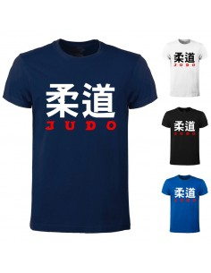 T-shirt Judo kanji cotton