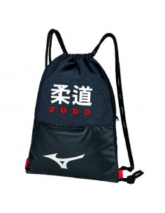 Bag Mizuno Draw gray judo